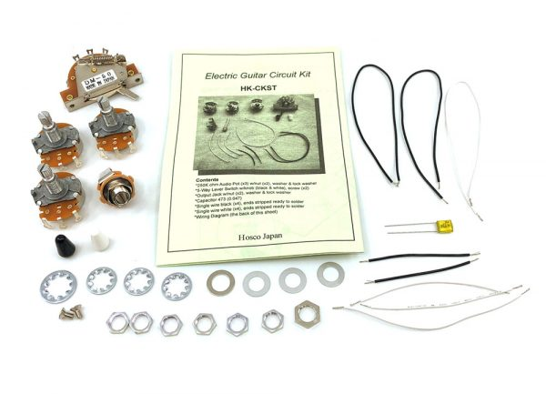 ST Style Wiring Kit